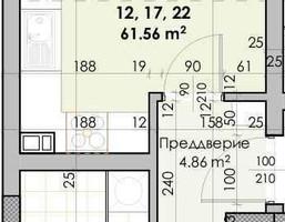 Morizon WP ogłoszenia | Mieszkanie na sprzedaż, 74 m² | 0912