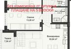 Morizon WP ogłoszenia   Mieszkanie na sprzedaż, 115 m²   0492