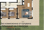 Morizon WP ogłoszenia   Mieszkanie na sprzedaż, 177 m²   2306
