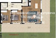 Mieszkanie na sprzedaż, Bułgaria Пловдив/plovdiv, 177 m²