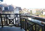 Morizon WP ogłoszenia | Mieszkanie na sprzedaż, 60 m² | 8010