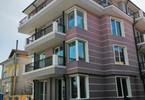 Morizon WP ogłoszenia | Mieszkanie na sprzedaż, 46 m² | 1823