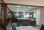 Morizon WP ogłoszenia | Mieszkanie na sprzedaż, 65 m² | 8870