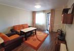 Morizon WP ogłoszenia   Mieszkanie na sprzedaż, 59 m²   9233